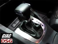GIAC_DSG-- GIAC DSG Software | Audi A3 DSG