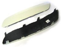 1K0807717BGRU Mk5 Jetta| GTi One-Piece Bumper Insert | Left