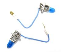 emK-H3-SW emK H3 Super White Headlight Bulb Set